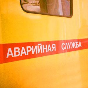 Аварийные службы Нижнего Новгорода