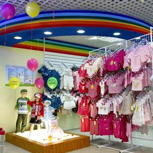 Детские магазины Нижнего Новгорода