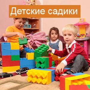 Детские сады Нижнего Новгорода