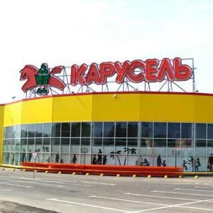 Гипермаркеты Нижнего Новгорода