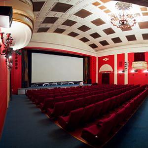 Кинотеатры Нижнего Новгорода