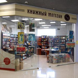 Книжные магазины Нижнего Новгорода
