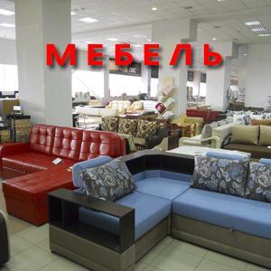 Магазины мебели Нижнего Новгорода
