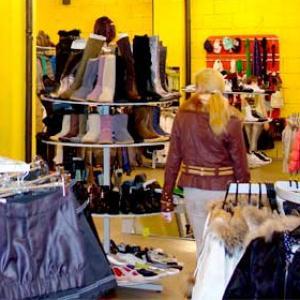 Магазины одежды и обуви Нижнего Новгорода