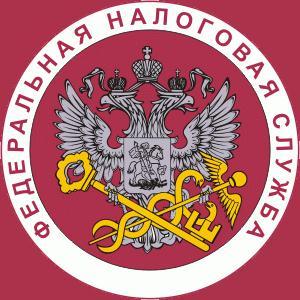 Налоговые инспекции, службы Нижнего Новгорода