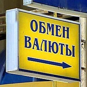 Обмен валют Нижнего Новгорода