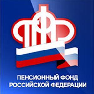 Пенсионные фонды Нижнего Новгорода