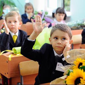 Школы Нижнего Новгорода