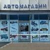 Автомагазины в Нижнем Новгороде