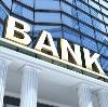 Банки в Нижнем Новгороде