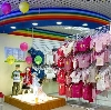 Детские магазины в Нижнем Новгороде