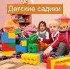 Детские сады в Нижнем Новгороде