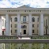 Дворцы и дома культуры в Нижнем Новгороде