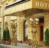 Гостиницы в Нижнем Новгороде