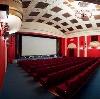 Кинотеатры в Нижнем Новгороде