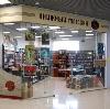 Книжные магазины в Нижнем Новгороде