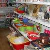 Магазины хозтоваров в Нижнем Новгороде