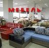 Магазины мебели в Нижнем Новгороде