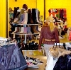 Магазины одежды и обуви в Нижнем Новгороде