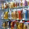 Парфюмерные магазины в Нижнем Новгороде