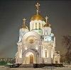 Религиозные учреждения в Нижнем Новгороде