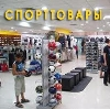 Спортивные магазины в Нижнем Новгороде