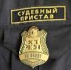 Судебные приставы в Нижнем Новгороде