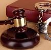 Суды в Нижнем Новгороде