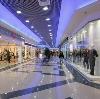Торговые центры в Нижнем Новгороде