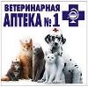 Ветеринарные аптеки в Нижнем Новгороде