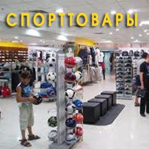 Спортивные магазины Нижнего Новгорода