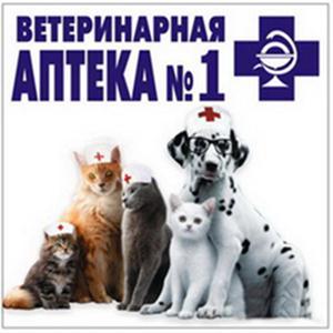 Ветеринарные аптеки Нижнего Новгорода